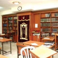 Yeshiva Ketana Junior High School for Boys