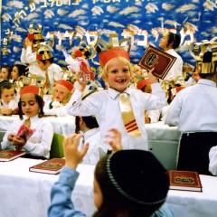 Talmud Torah Magen Avot