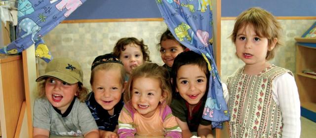 Tsfat Nursery & Early Childhood Center