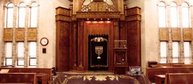 The Great Breslev Synagogue & Center for Torah & Prayer