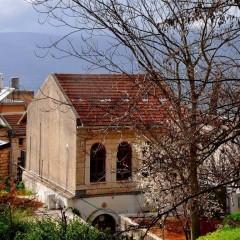 Trisker Maggid Synagogue