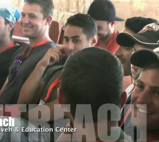 Nachal Novea Centers of Judaism in Tsfat